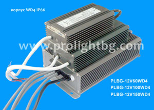 WP power supply